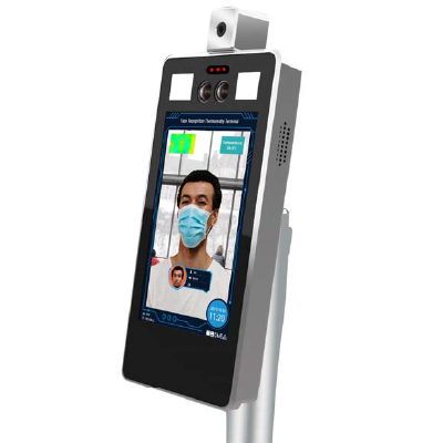 """single person facial recognition thermal scanner with 7"""" screen"""