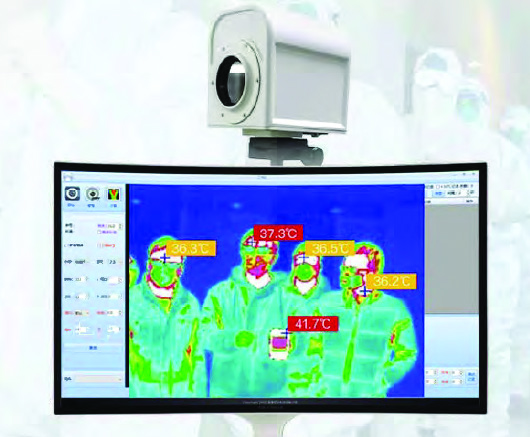 multi person infrared temperature screening thermal scanner